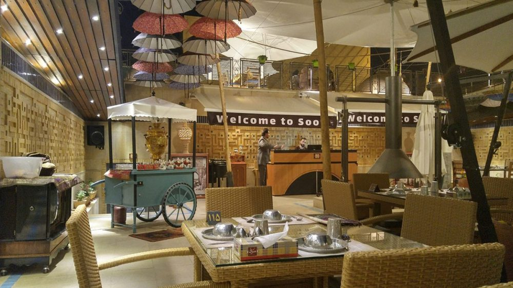 مجموعه رستوران های صوفی