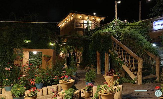 رستوران منوچهری شیراز