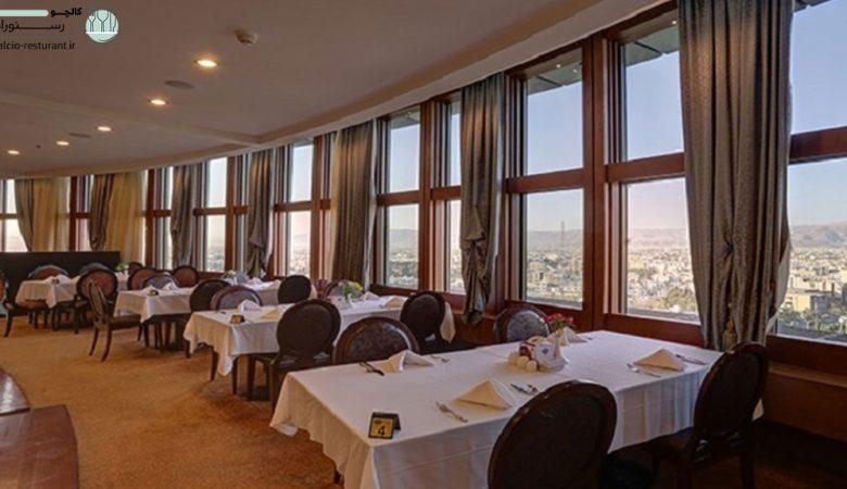رستوران هتل بزرگ شیراز