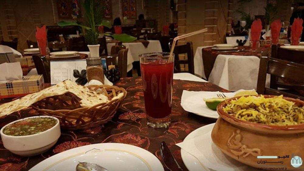 رستوران شرزه شیراز