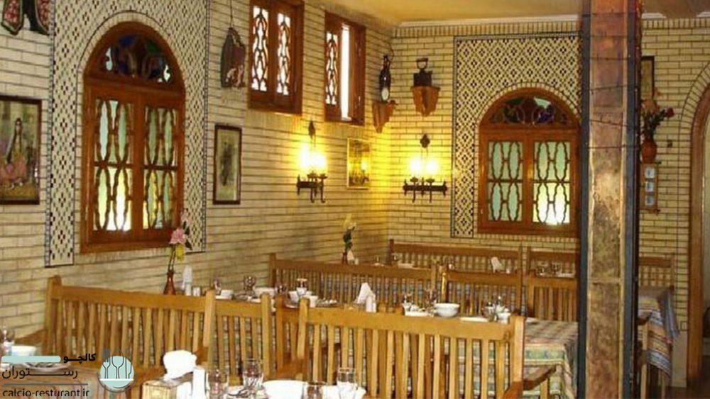 رستوران شاطر عباس شیراز