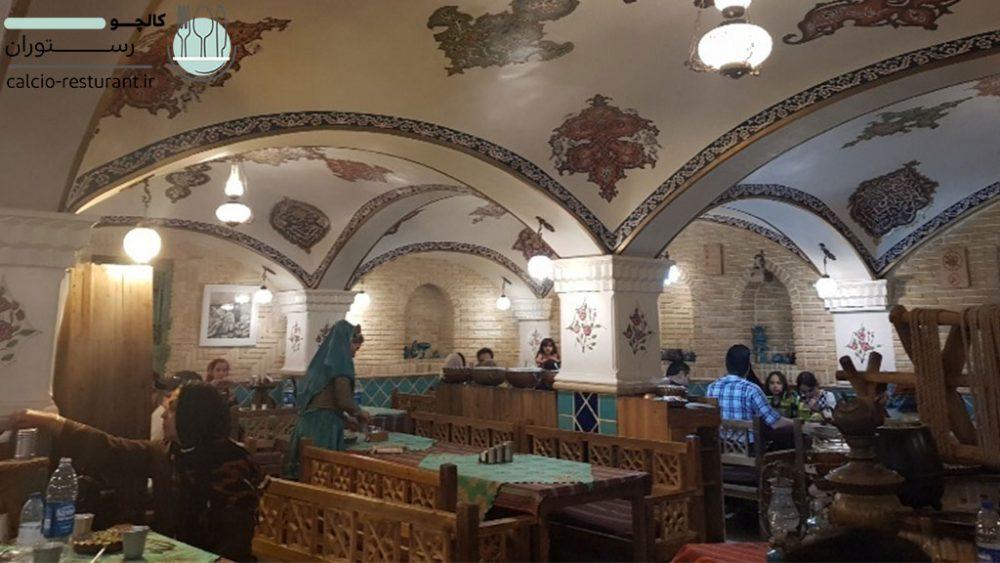 رستوران کته ماس شیراز