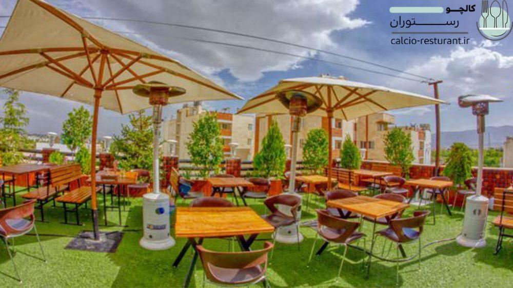 رستوران ایتالیایی لوتینو شیراز