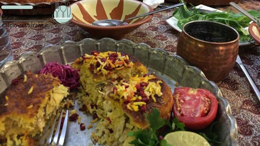 مجموعه رستوران ملک پارسی شیراز