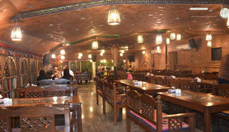 رستوران شمس العماره شیراز