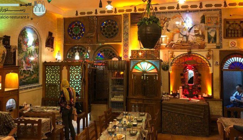 رستوران سنتی سرای مهر شیراز